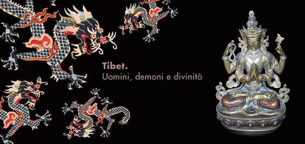 Tibet_pime
