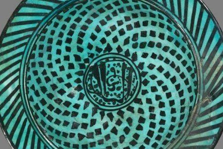 AL FANN, ovvero l'arte islamica