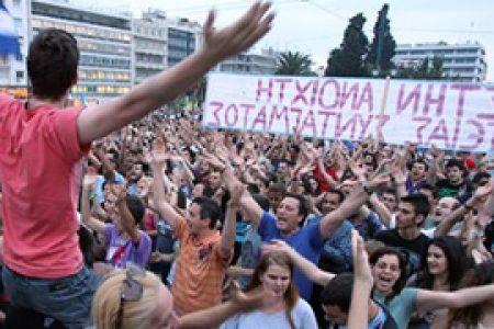 La GRECIA, i giovani e il lavoro che non c'è