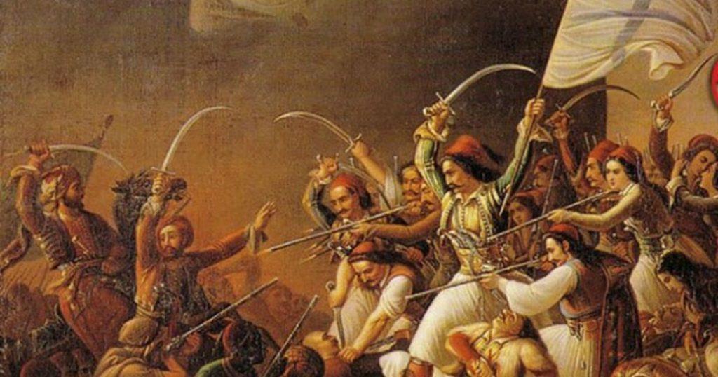 1821 grecia