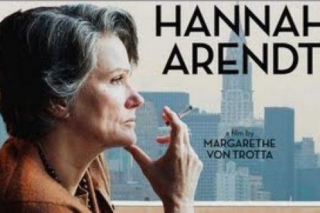 HANNAH ARENDT di Margarethe von Trotta